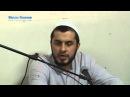 Надир Абу Халид | Дом в Раю