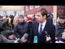 Участника антикоррупционного митинга Дмитрия Борисова осудили на год колонии
