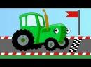 Мультик. Синий трактор едет на гонки. Angry Birds. Синий Трактор Гоша. Щенячий Патруль .