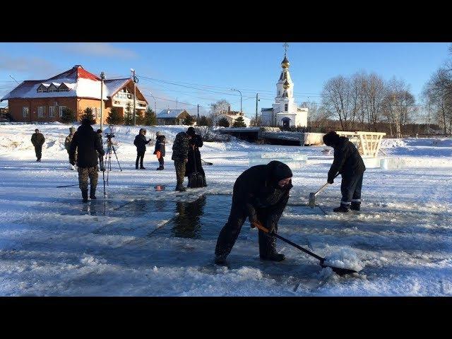 Как делают купель и ледяной крест на речке в п.Балтым