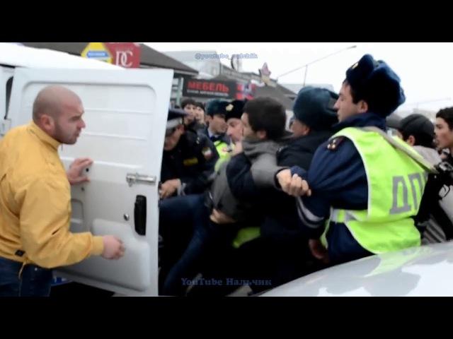 Нальчик БПАН, полиция