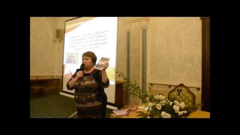 XXVI Роджественские чтения Куриленко Е Ю Родительские чтения по дневникам Государыни императрицы