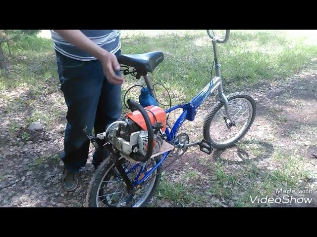 Велосипед с двигателем от бензопилы. Самодельный мотовелосипед.