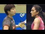 Akane YAMAGUCHI vs PUSARLA V. Sindhu 2017 Hong Kong Open Quarter Final