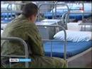 «Вести. Красноярск». Дедовщина вы рабы, а не солдаты. Бурятия, Хабаровск.