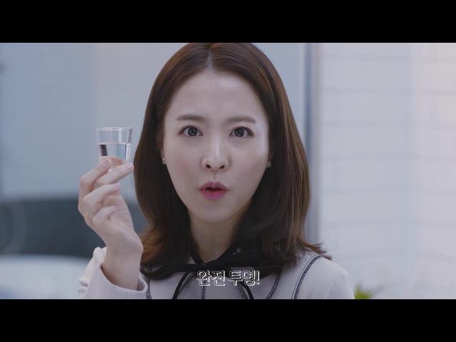 ※귀염주의※ 박보영의 안심가글 완전투명 극장 편! (Park bo young's New CF)