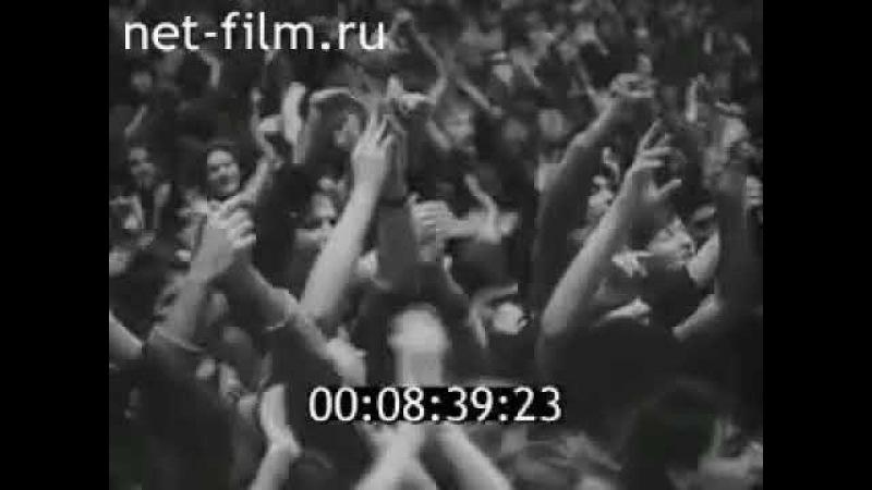 Кино Хроника о первом концерте Аквариума в зале Октябрьский