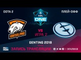 Virtus Pro vs Evil Geniuses, ESL One Genting, game 2 [Jam, LighTofHeaveN]