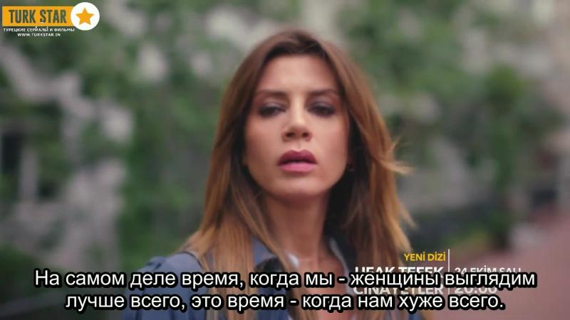 «Маленькие Преступления» 2 фраг к 1-ой серии (русские субтитры)