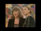 Всё пройдёт - Мария и Наталья Пахоменко (1983)