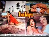Balayı 1984 -Nazmi Özer--Kadir İnanır, Necla Fide, Nazan Şoray, Murat Soydan
