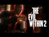 Неужели всё? | Прохождение The Evil Within 2 #5