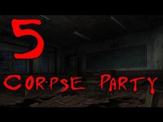 Вечеринка Мертвецов - 5 (НЕТ, ПОДОЖДИ, НЕ НУЖНО!)