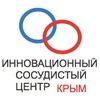 ВЕНОЗНЫЙ ЦЕНТР Симферополь +79787646555