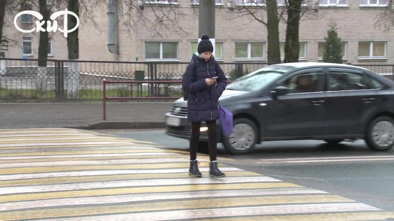 """С 13-ого по 22-е ноября Госавтоинспекция провела специальное комплексное мероприятие """"Пешеход""""."""