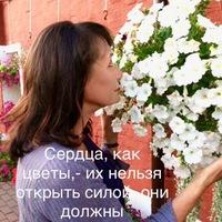 Новикова Елена (Селезнева)