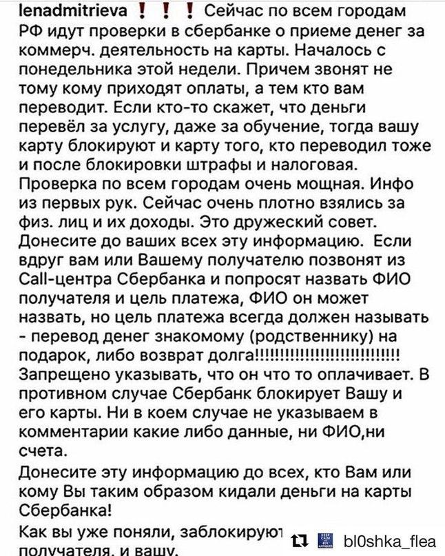 Giorgio Surkovski | Москва