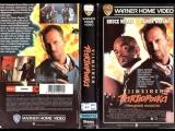 Последний бойскаут The Last Boyscout, 1991 HD комедия боевик