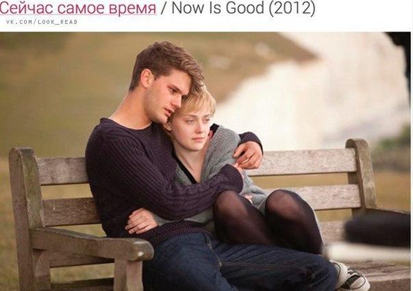 Фото №456254278 со страницы Амира Кагирова