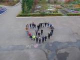 Поздравление от учеников гимназии на День учителя