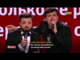 Арсений Попов, по одному слову, Комеди Клаб, 13 сезон, 48 выпуск. Karaoke Star (31.12.2017)