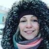 Yulia Mamyrkina