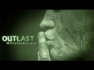 Он хочет пришить мне сиськи  Outlast (Whistleblower) #2