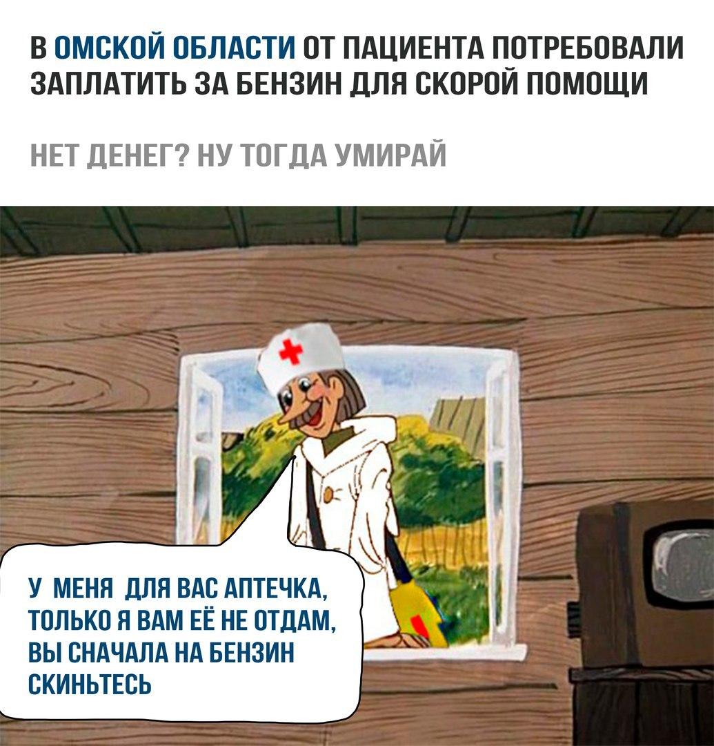 https://pp.userapi.com/c841320/v841320201/33029/TEkMMqRRyho.jpg