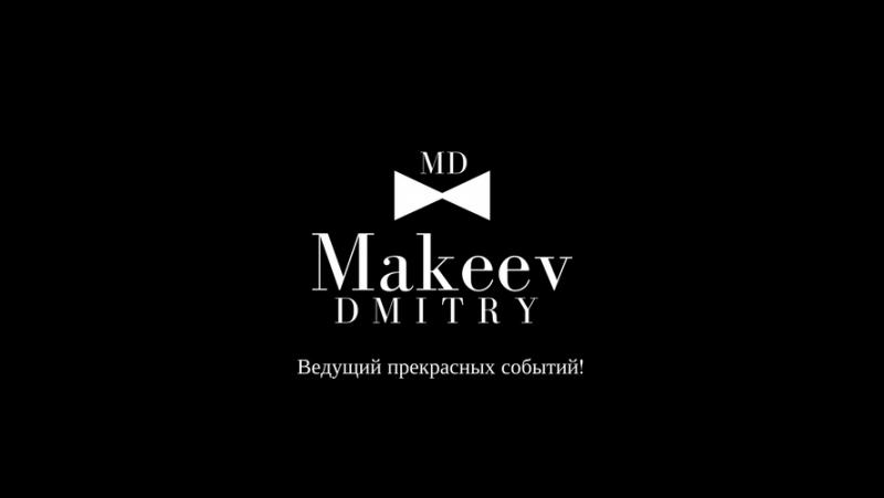 PLAYDAY STUDIOS В БАРГРИЛЬ МАНГАЛ