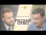 Константин Кнырик о подготовке украинских диверсантов из беспризорников и евроинтеграции Киева