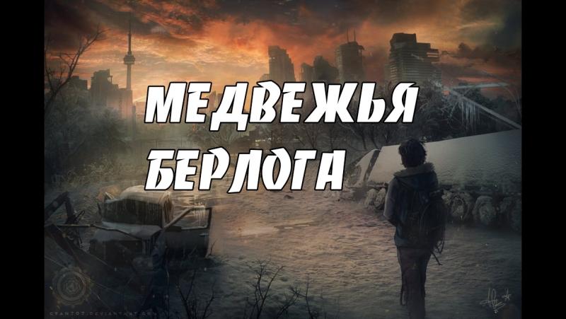 Спасаем Землю от инопланетных захватчиков! XCOM: Enemy unknown