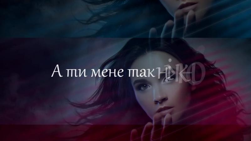 RIYA \ Рія - ОБІЦЯЙ (Lyric Video)