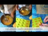 Thai Fruits манго