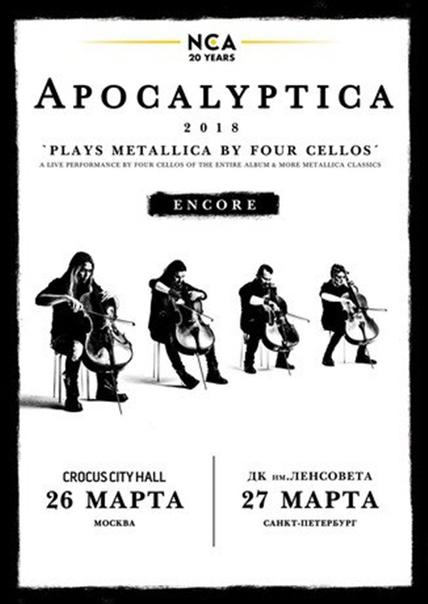 vk.com/apocalypticaru