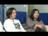[FSG Baddest Females] Sisters Slam Dunk / Удачный сестринский удар эп. 33 (рус.саб)