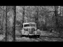 Семнадцать Мгновений Весны 1973 1 - 6 серия