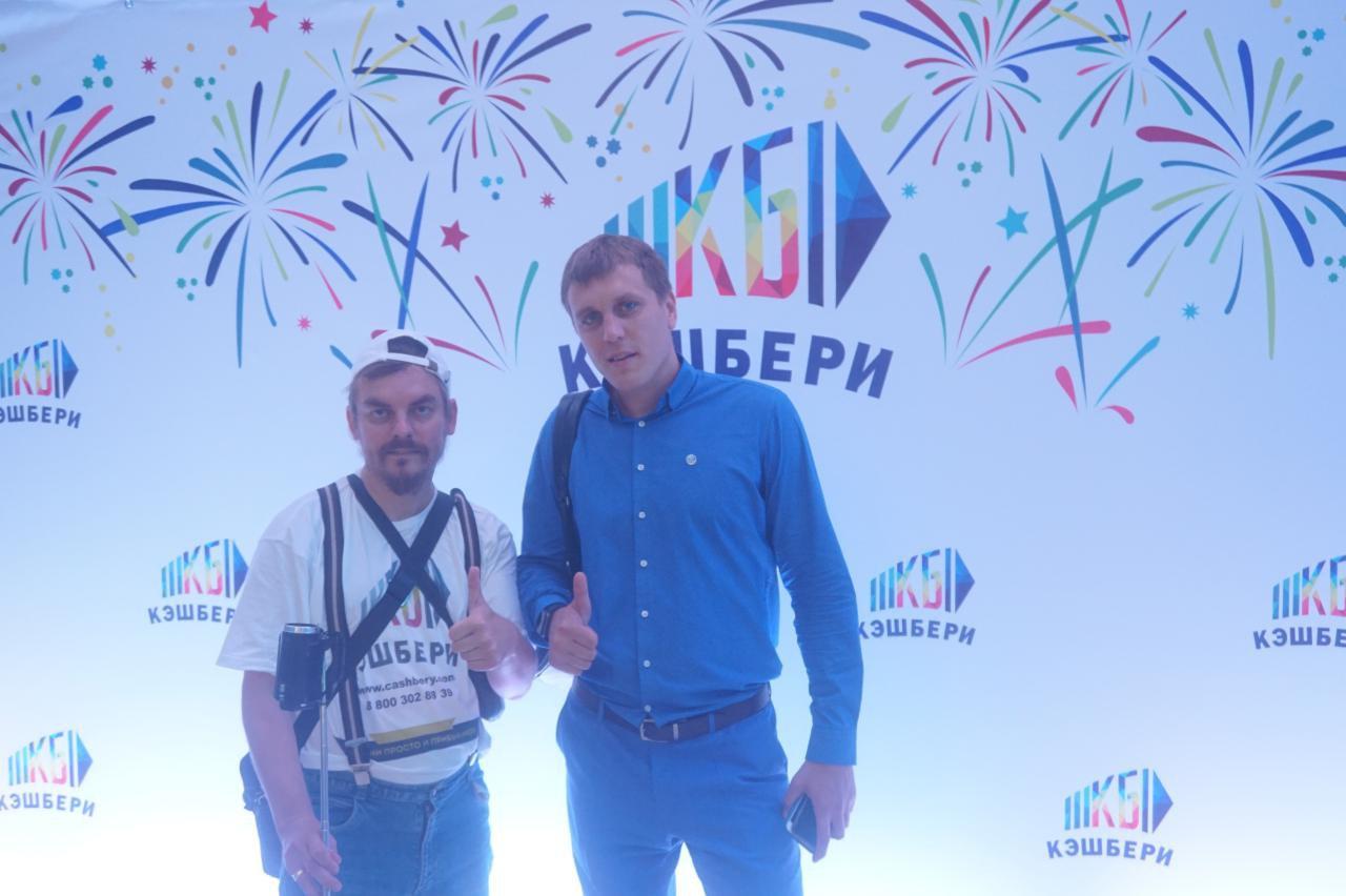 ЛидерШип Кэшбери Екатеринбург