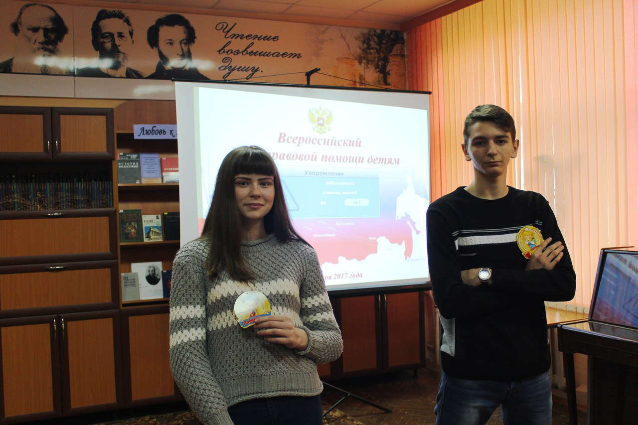 Студенты с интересом соревновались в знании законов