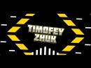 Timofey Shuk