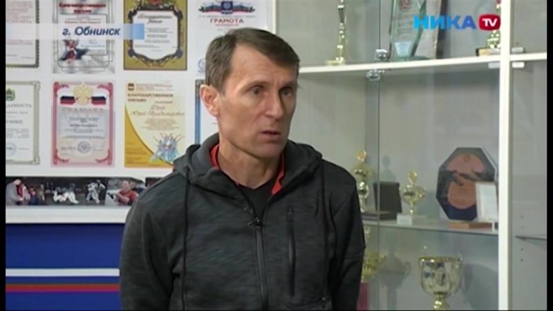 Квант и Второй дивизион (репортаж из Обнинска ТРК Ника ТВ)