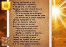 Валентина Бриневец фото #31