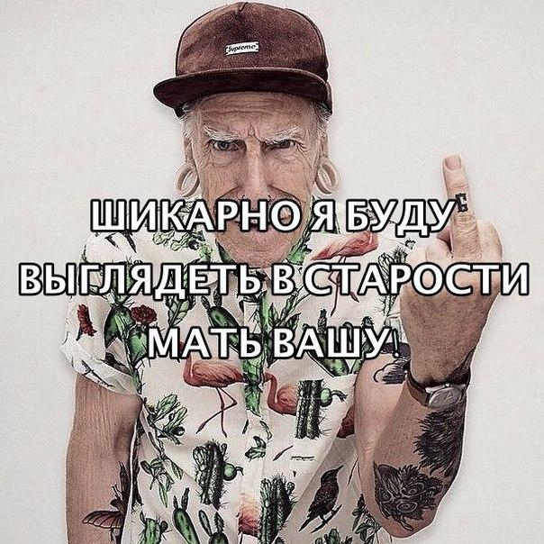 Фото №456264167 со страницы Леры Бобровой
