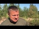 командир добровольческого батальонаУкраинской Добровольческой армии сокращенно – УДА, редакция с позывным Червень