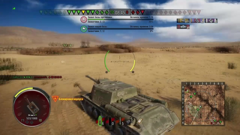 World of Tanks ИСУ 130