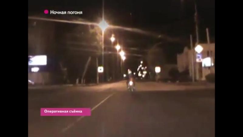 В Брянске сняли на видео ночную погоню гаишников за байкером