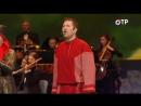 Концерт к 25 летию вывода войск из Афганистана 2014 02 15 Москва ГКД