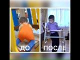 Эмиль_ДО и ПОСЛЕ