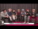 `VIDEO MESSAGE` BTS' greeting to Taiwan fans.