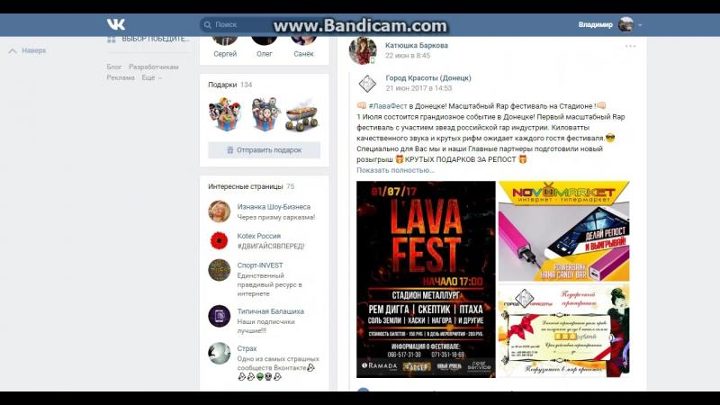 Победители масштабного Rap фестиваля на Стадионе выбраны👊 (Катюшка Баркова)