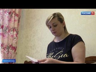 Ё уже не её: жительнице Калининграда не дают маткапитал из-за буквы в свидетельстве о рождении